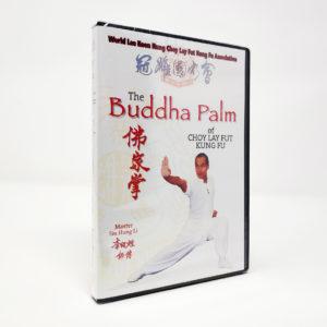 Buddha Palm Form DVD