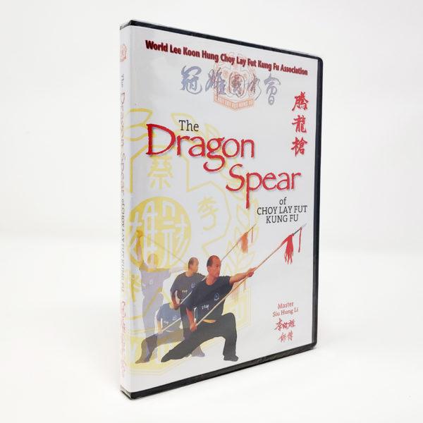 Dragon Spear Form DVD