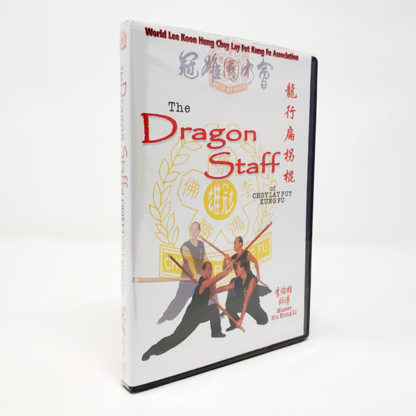 Dragon Staff Form DVD