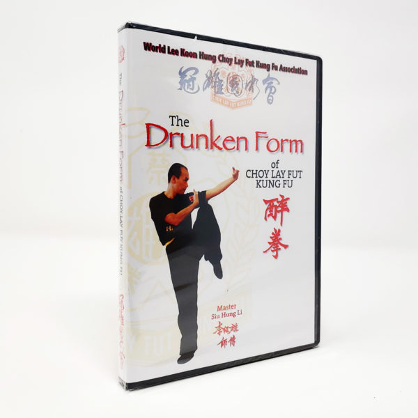 Choy Lay Fut Drunken Form DVD
