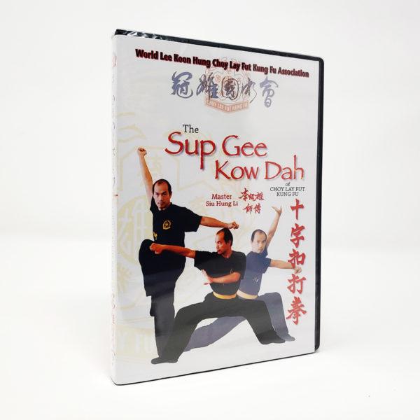 Sup Gee Kow Dah Kuen DVD